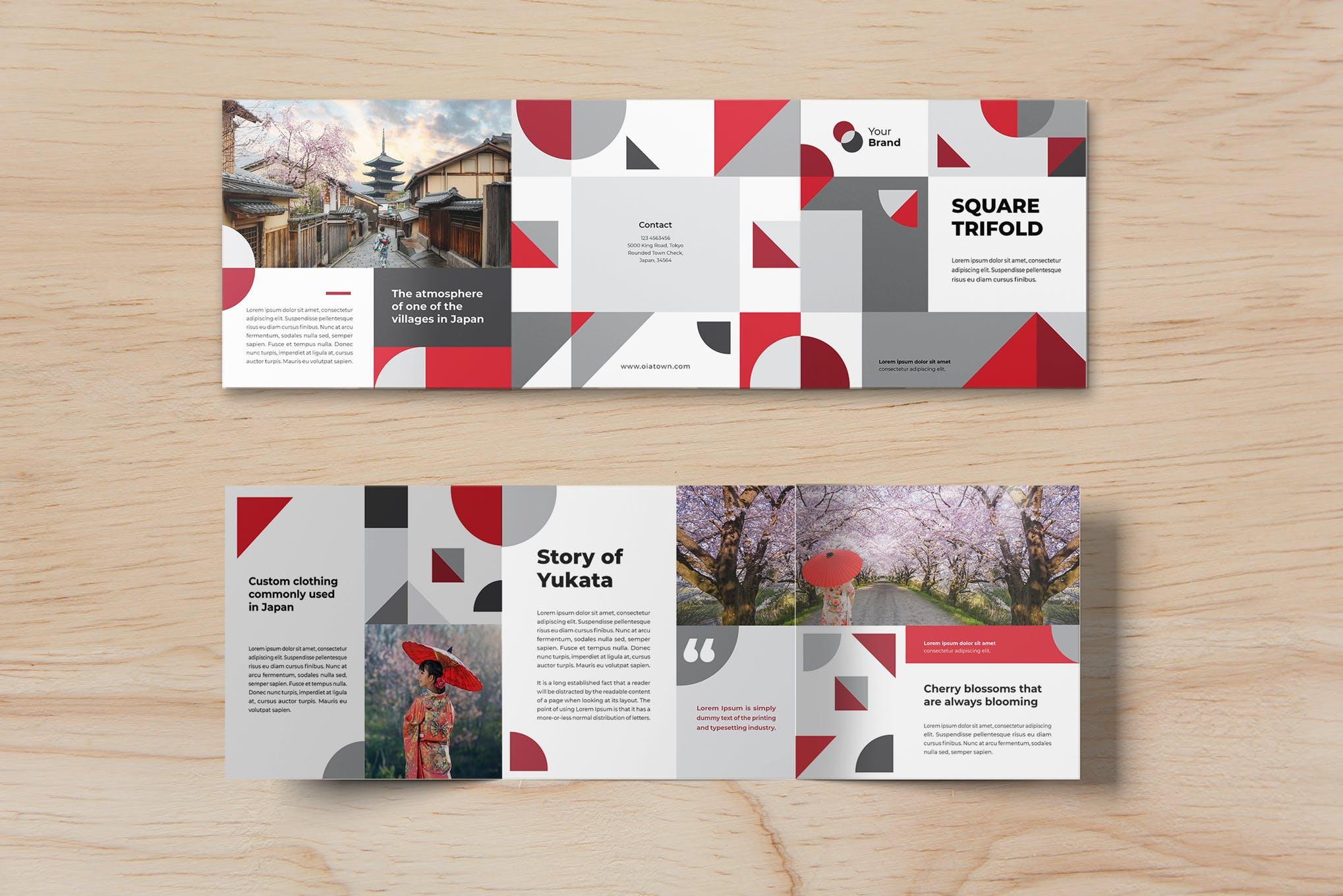 Sakura Square trifold indesign template