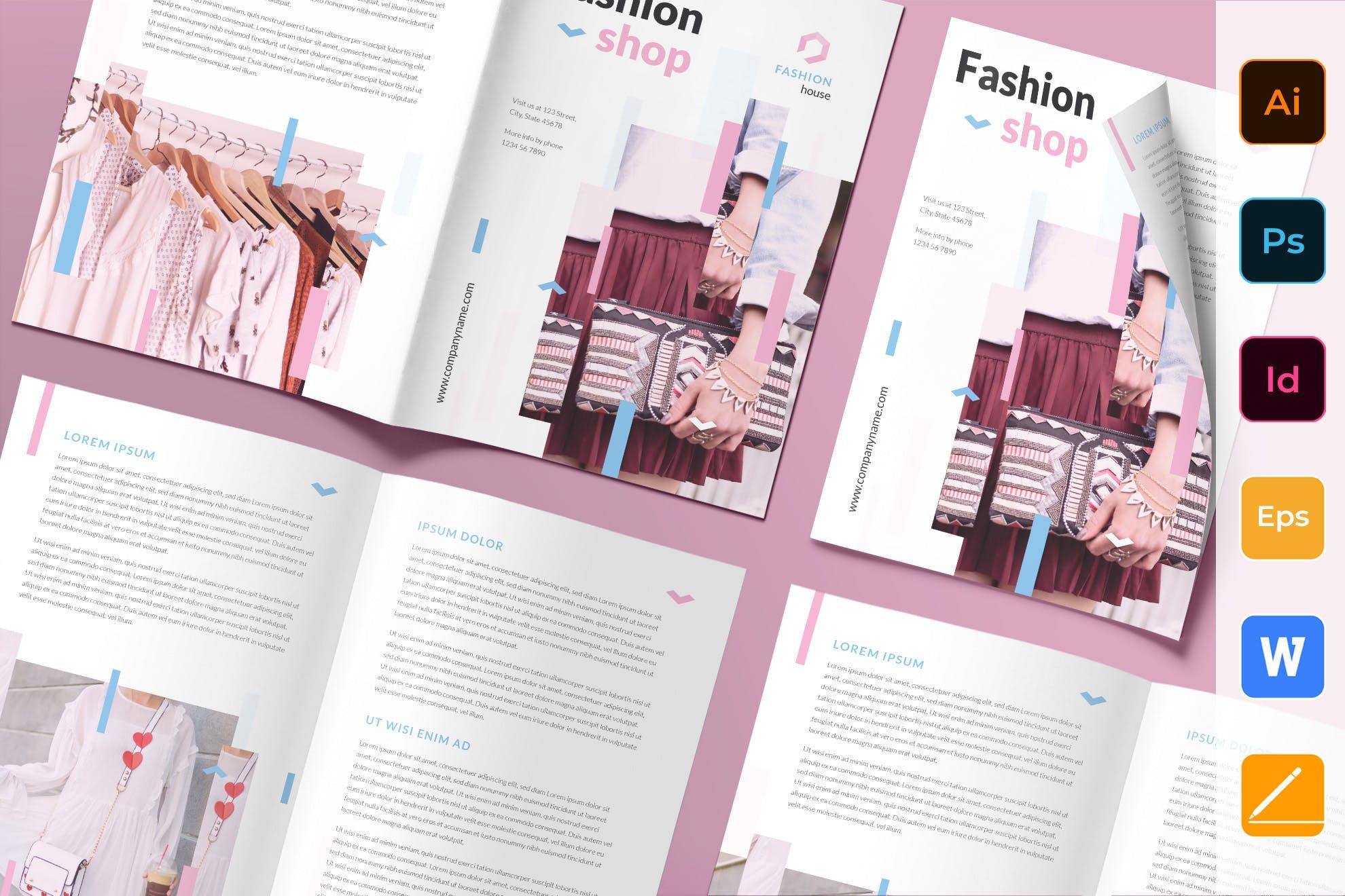 Fashion Shop brochure template