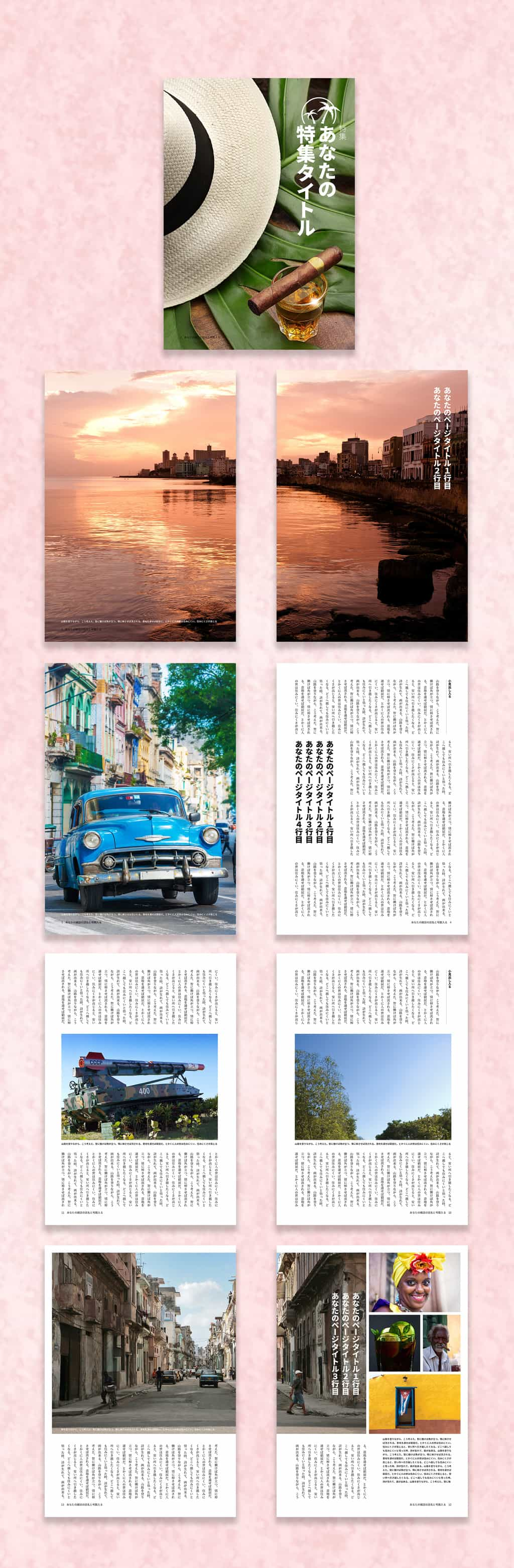 Free InDesign Japanese Magazine Template Preview